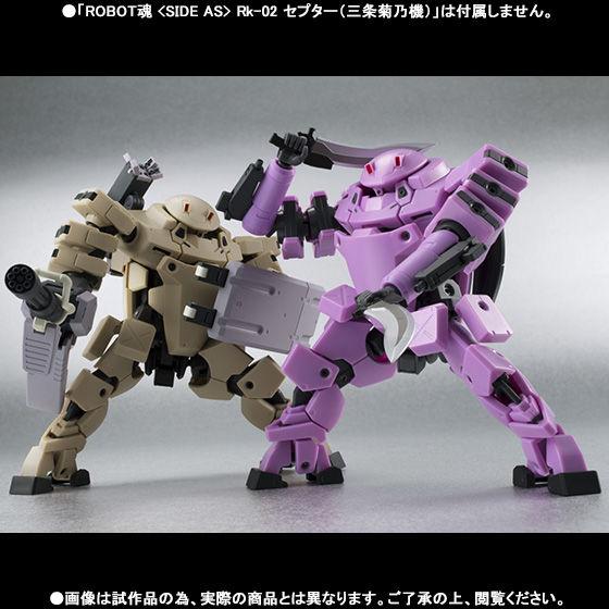 ROBOT魂 <SIDE AS> Rk-02 セプター(三条旭機)