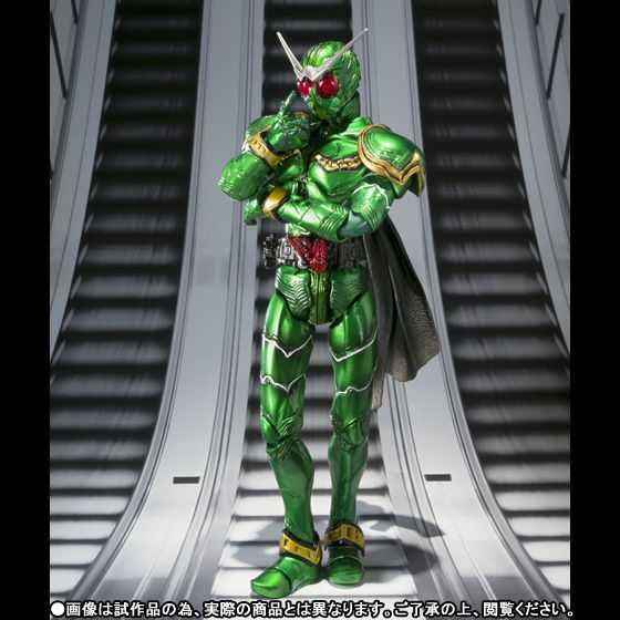 S.I.C. 仮面ライダーサイクロン