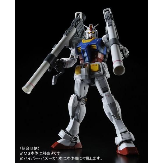 MG 1/100 RX-78-2ガンダムVer.3.0用 拡張セット 【1次受付:2013年8月発送】