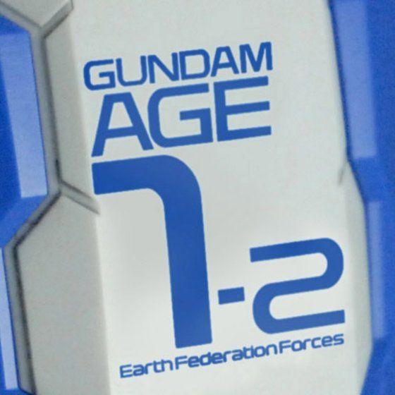 MG 1/100 ガンダムAGE-1 2号機