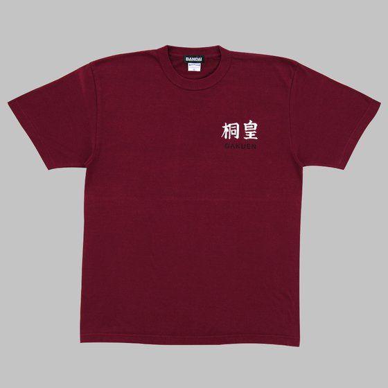 黒子のバスケ Tシャツ 練習着 桐皇学園