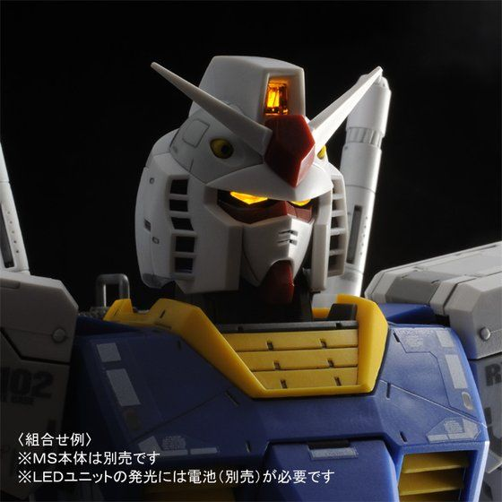MG 1/100 RX-78-2ガンダムVer.3.0用 拡張セット 【2次受付:2013年9月発送】