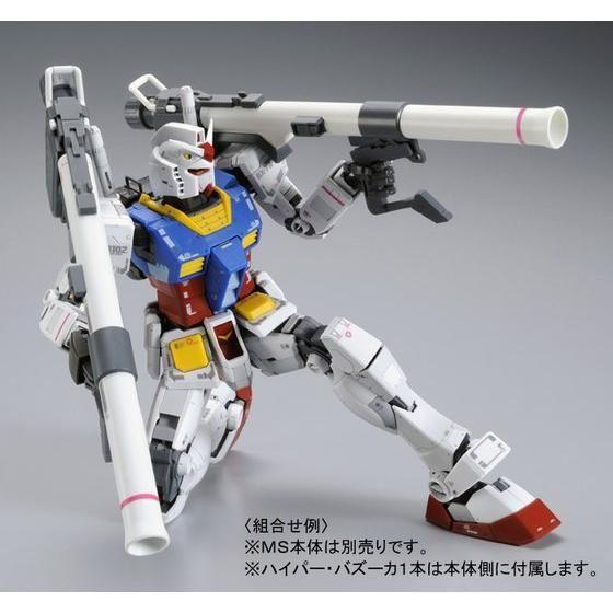 MG 1/100 RX-78-2ガンダムVer.3.0用 拡張セット 【2次受付:2013年9月発送】