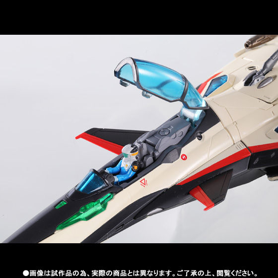 DX超合金 YF-29 デュランダルバルキリー(イサム機)