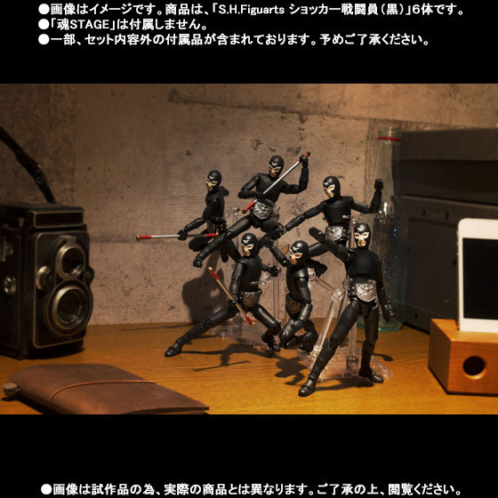 S.H.Figuarts ショッカー戦闘員(黒) 世界征服!ショッカー戦闘員決戦セット