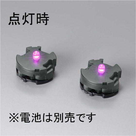 ガンプラLEDユニット2個セット(ピンク)【再販】