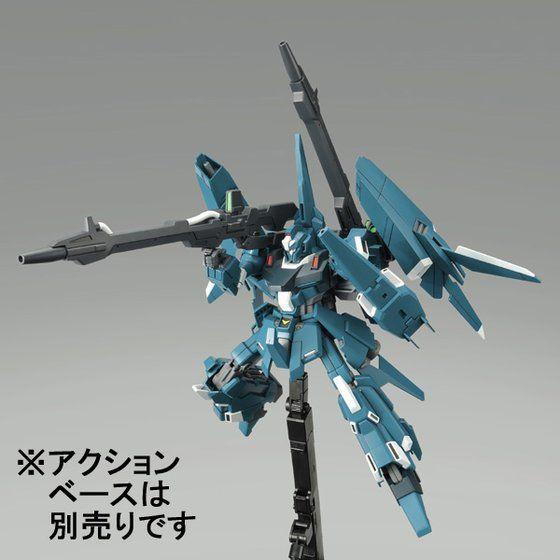 HGUC 1/144 リゼル(ディフェンサーbユニット) 【再販/抽選販売】