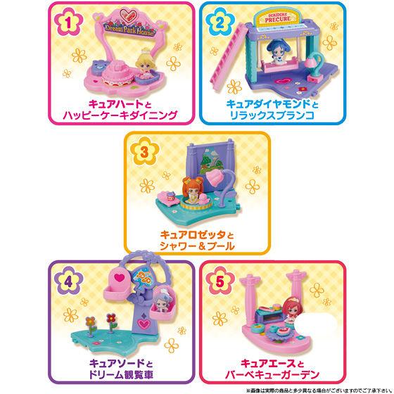 ドキドキ!プリキュア ドリームパークハウス(10個入)