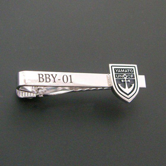宇宙戦艦ヤマト2199 ネクタイピン ヤマト(BBY-01)艦艇徽章