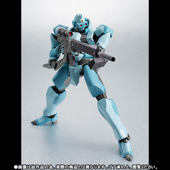 ROBOT魂 <SIDE AS> Zy-98 シャドウ(狙撃仕様)