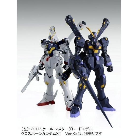 MG 1/100 クロスボーンガンダムX2 Ver.Ka 【再販】