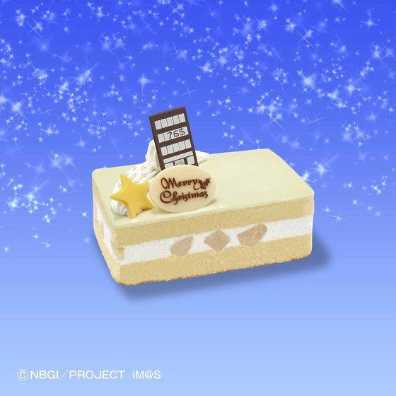 アイドルマスター ハニーのためのクリスマスケーキ