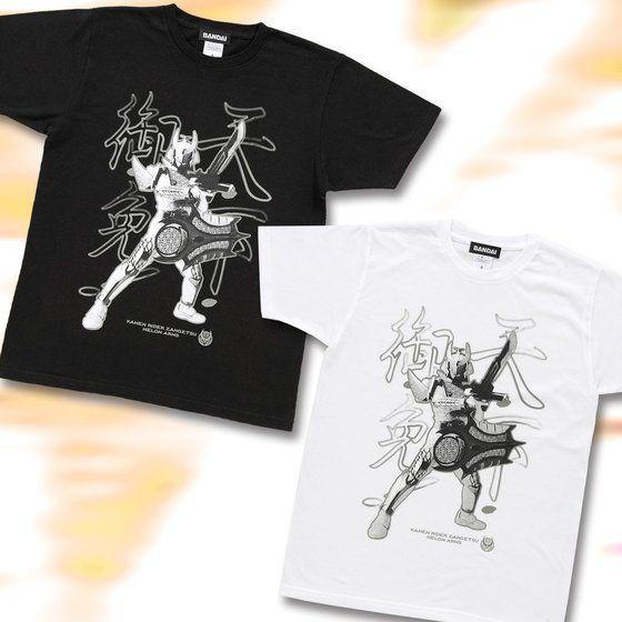 仮面ライダー鎧武 仮面ライダー斬月 メンズTシャツ
