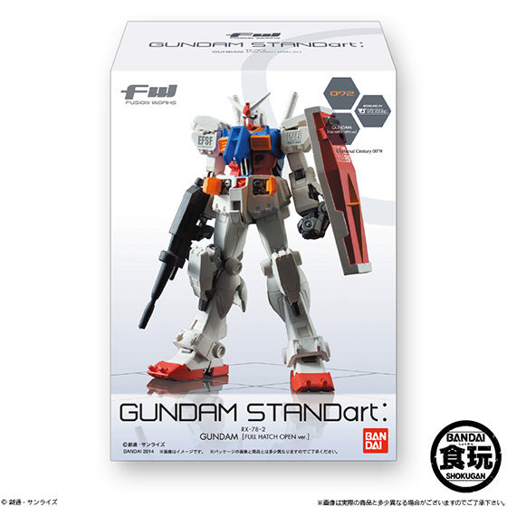 FW GUNDAM STANDart:19( 6個入り)