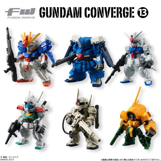 FW GUNDAM CONVERGE13(10個入)