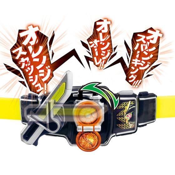 仮面ライダー鎧武/ガイム 夢のクリスマススペシャルセット(変身ベルト&キャラデコ&NEXTPETS!)