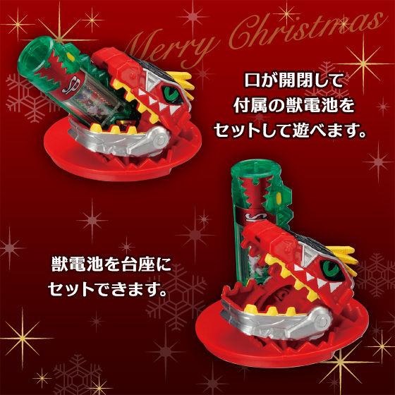 【抽選販売350セット限定】獣電戦隊キョウリュウジャー 夢のクリスマスパーティーセット