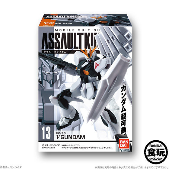 機動戦士ガンダム ASSAULT KINGDOM4(10個入)