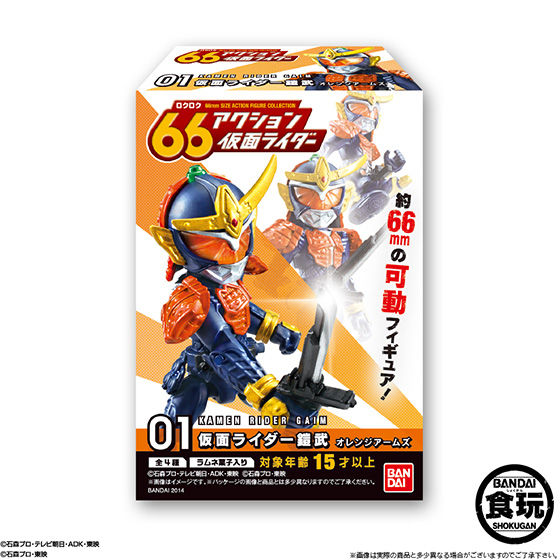 66ACTION 仮面ライダー(10個入)