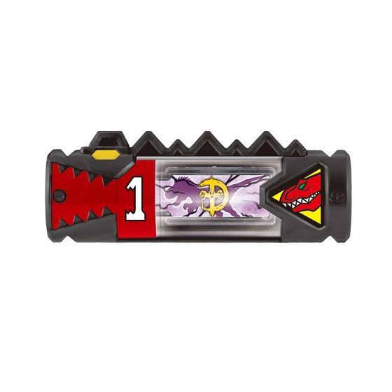 獣電池(ガブティラ デーボスインVer.)