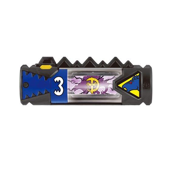 獣電池(ステゴッチ デーボスインVer.)