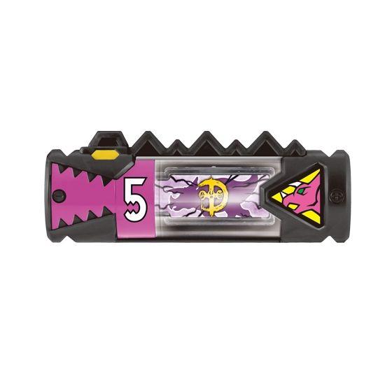獣電池(ドリケラ デーボスインVer.)
