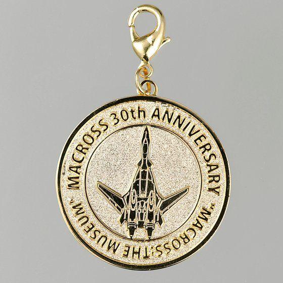 マクロスシリーズ 記念コイン型チャーム