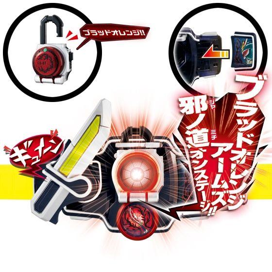 DXブラッドオレンジロックシード 仮面ライダー武神鎧武セット