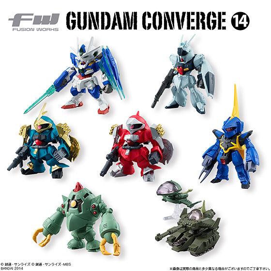 FW GUNDAM CONVERGE14(10個入)