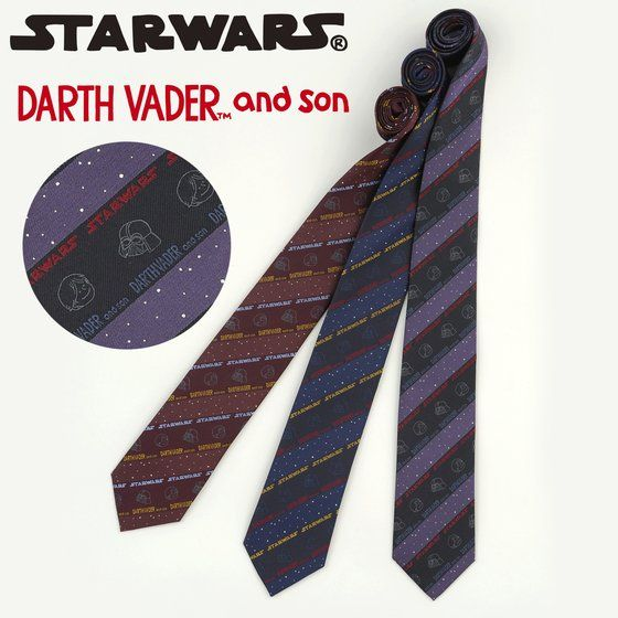 STAR WARS DARTH VADER and son 織りネクタイ ストライプ