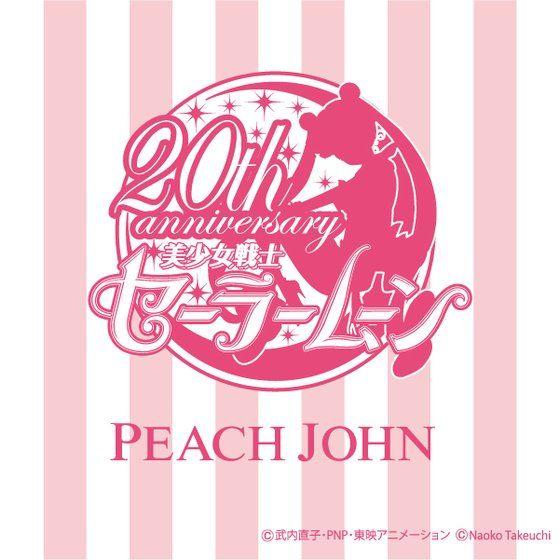 【PEACH JOHNコラボ】 セーラームーン総柄ブラセット Pink