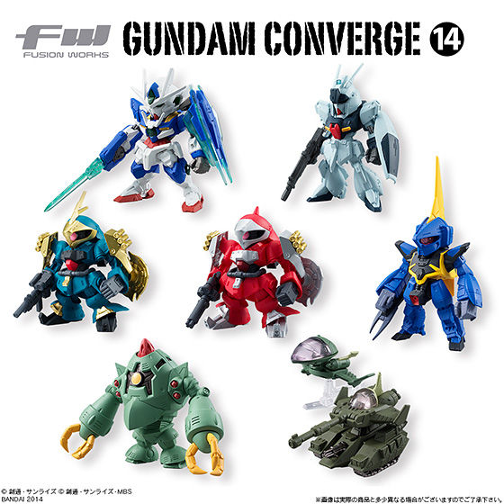 【送料無料】FW GUNDAM CONVERGE14(10個入り)&FW GUNDAM CONVERGE EX02 同時購入セット