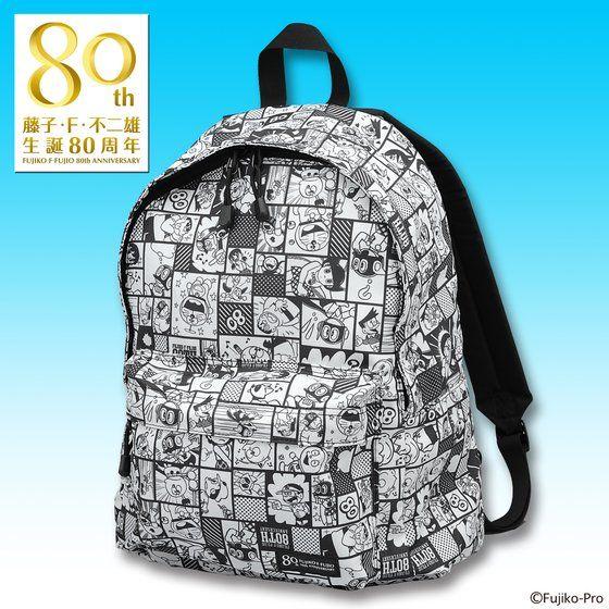 藤子・F・不二雄生誕80周年 キャラクター大集合Dパック