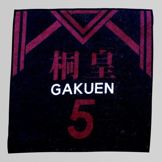 黒子のバスケ ミニタオル ユニフォーム柄 桐皇学園高校