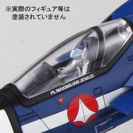 1/72 VF-1Jスーパーバルキリー マクシミリアン・ジーナス機 【2次:2014年1月発送分】