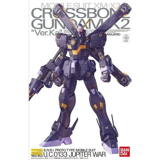 MG 1/100 クロスボーンガンダムX2 Ver.Ka 【再販】【2次:2014年1月発送分】