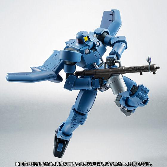 ROBOT魂 <SIDE MS> リーオー(青)