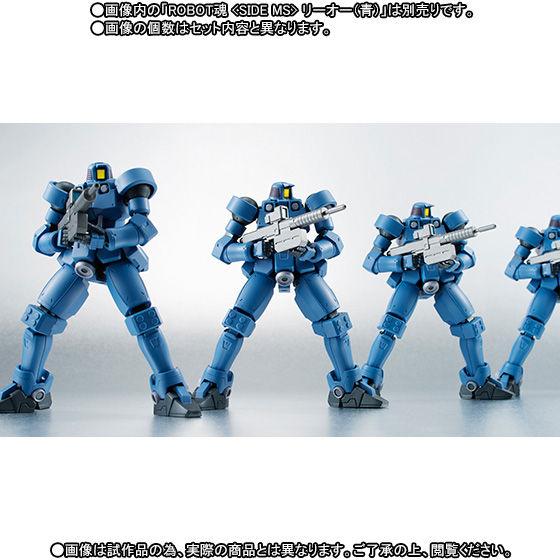 ROBOT魂 <SIDE MS> リーオーオプションセット3