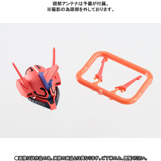 ROBOT魂 <SIDE MS> ゲーマルク