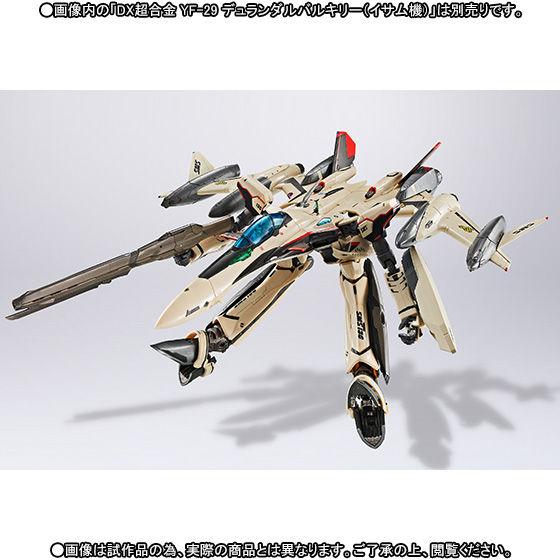 DX超合金 YF-29 デュランダルバルキリー(イサム機)用スーパーパーツ