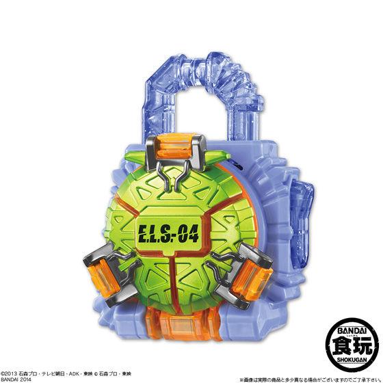 サウンドロックシードシリーズSGロックシード4(6個入)