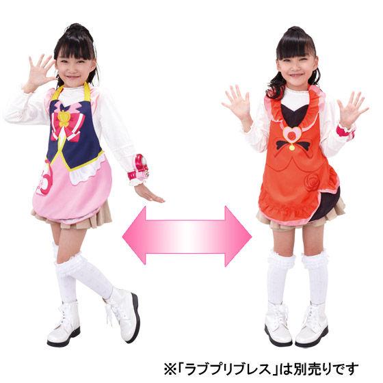 ハピネスチャージプリキュア! なりきりフォームチェンジ キュアラブリー&チェリーフラメンコ