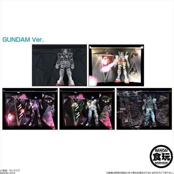 ハコビジョン MOBILE SUIT GUNDAM(2個入)