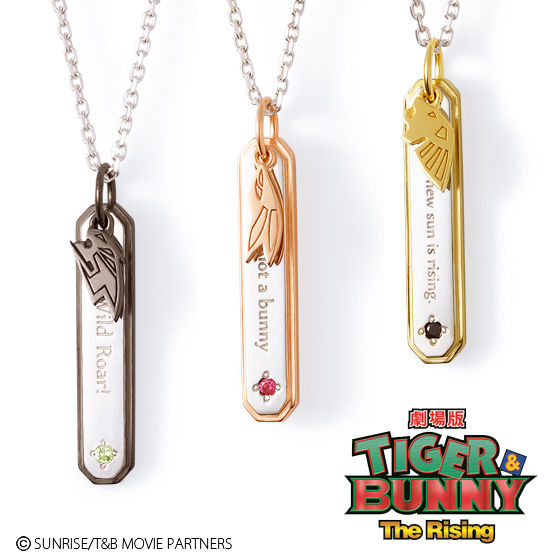 �y2014�N3�������z[3���󒍕�]�yTHE KISS�R���{�z�����TIGER & BUNNY The Rising �l�b�N���X