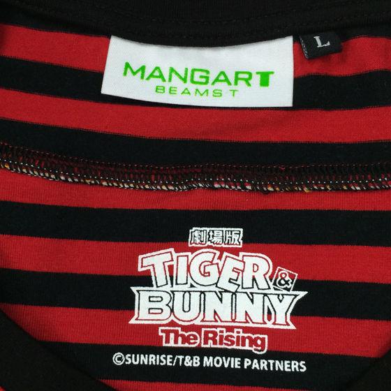 【2014年5月発送】BEAMS×劇場版 TIGER & BUNNY -The Rising-ロングTシャツ(バーナビー)