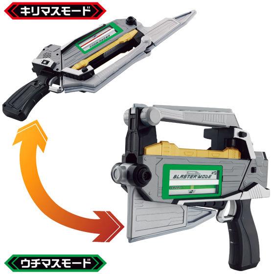 回転銃剣 トッキュウブラスター