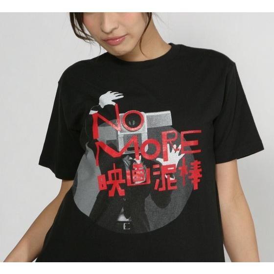 NO MORE映画泥棒 Tシャツ NO MORE カメラ男柄