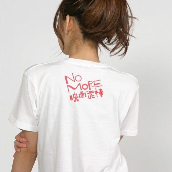 NO MORE映画泥棒 Tシャツ フイルム柄