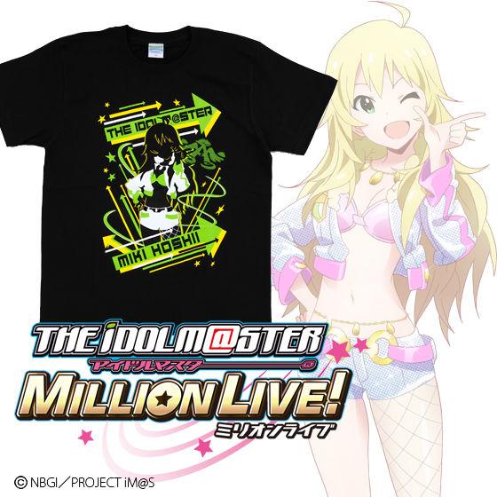 アイドルマスター ミリオンライブ! VIVID SHADOW Tシャツ 星井美希