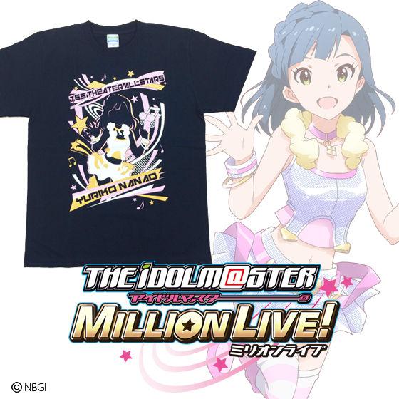 アイドルマスター ミリオンライブ! VIVID SHADOW Tシャツ 七尾百合子